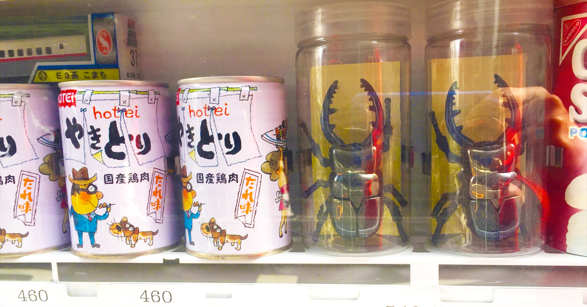 25 Seriously Weird Things We Can Actually Buy In Japan's Vending